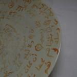 Classical Arabic Texts