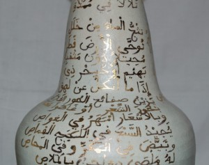 Inscribed Vase