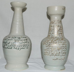 Statement Vases